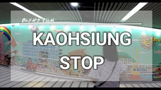 Taiwan 2019 - Kaohsiung Travel vlog