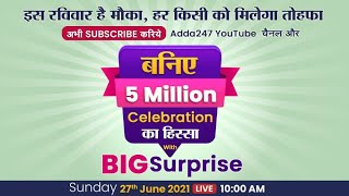 Road To 5 Million Subscribers!! | Subscribe Now #Adda247