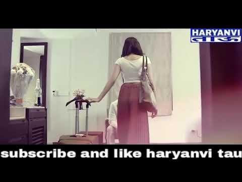 Na mili Kade manne Haryanvi Sad song