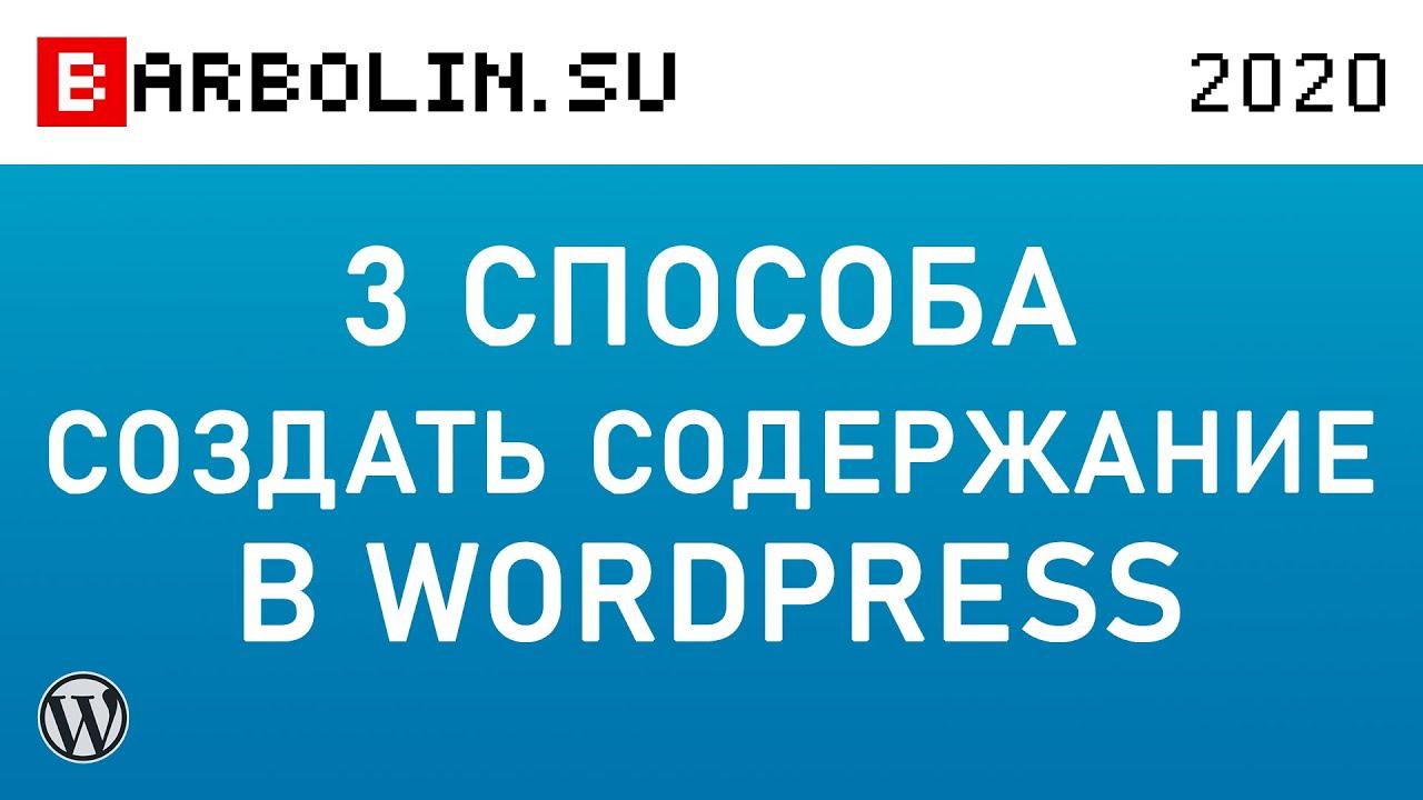 дешевая регистрация доменов в зоне ru
