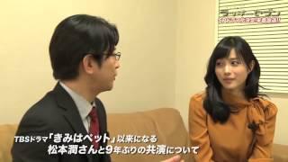 2012年の1月期に放送された(フジテレビ系ドラマ)『ラッキーセブン』が...