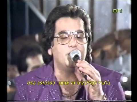 ניקולס   ז''ל  שר רעיה ביוונית הופעה נדירה משנת 1985