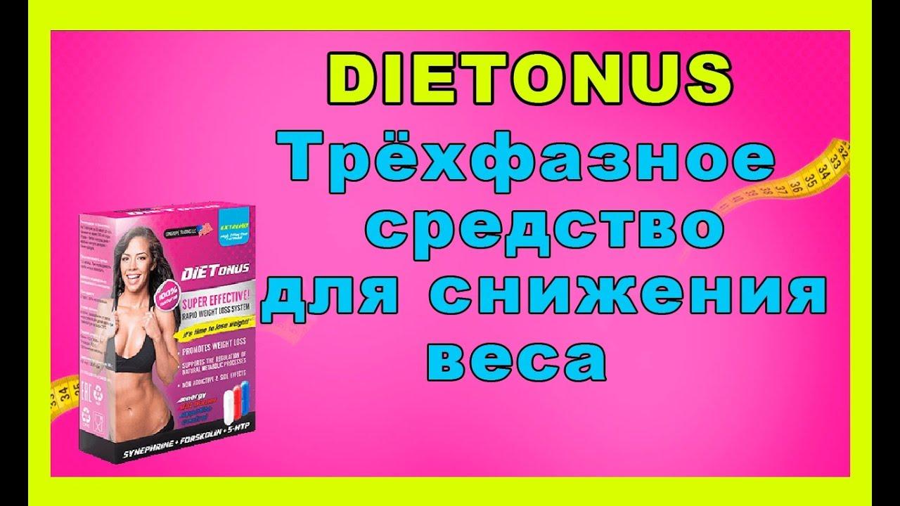 таблетки для похудения талия реальные отзывы ищу