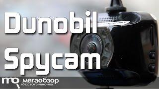 dunobil Spycam обзор видеорегистратора