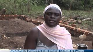 Ekigambibwa okuba omuzinga kisattizza ab'e Luweero thumbnail