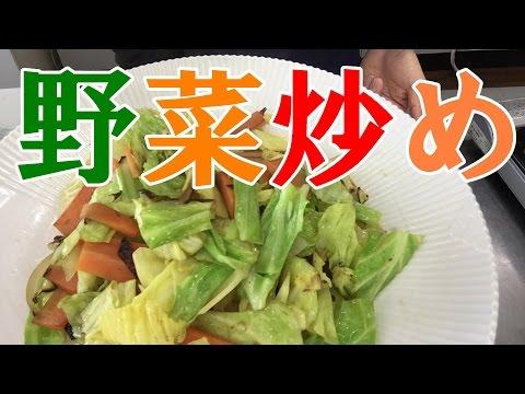 """野菜炒め""""極"""" #109"""
