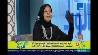 ملكة زرار توضح كيف وصل لأخلاق المصريين أن يشمت بعضهم في الموت