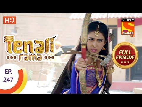 Tenali Rama - Ep 247 - Full Episode - 18th June, 2018