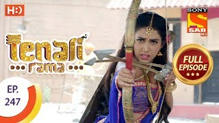 Tenali Rama - Ep 247 - Full Episode - 18th June, 2018