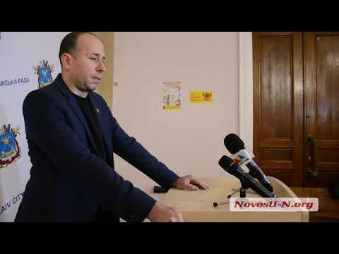 Видео 'Новости-N': «Предателей