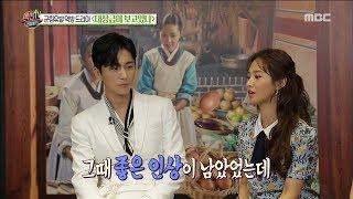 [HOT] We met on the air ten years ago. ,섹션 TV 20181015