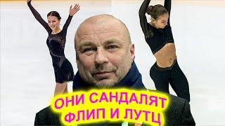 С Щербаковой и Трусовой бороться бесполезно Жулин подвёл итоги прыжкового турнира