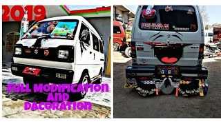 New Suzuki bolan carry daba full dacoration and Modification