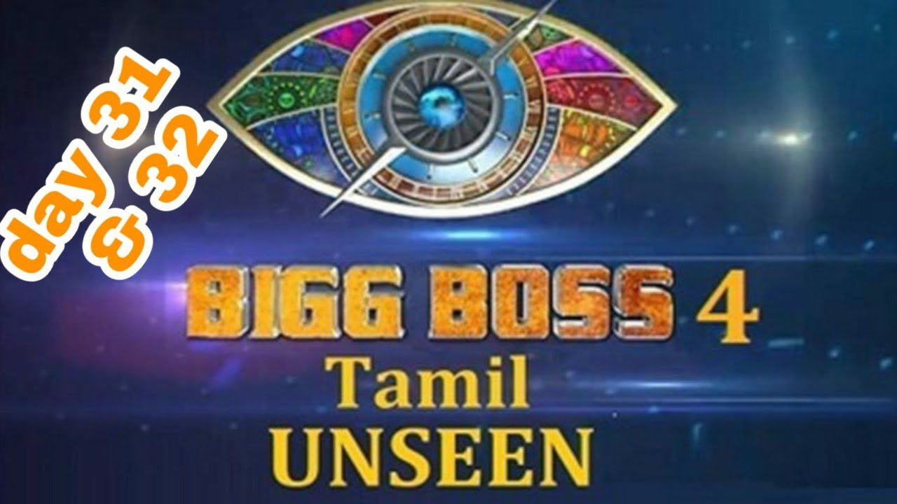 Download Bigg Boss Season 4 Tamil Day 31 and 32   Unseen footage   Bigg Boss cuts.