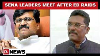 Shiv Sena's Pratap Sarnaik Meets Sanjay Raut At Saamana Office After ED Raids