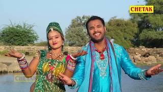 Rajsthani  bhajan song 2017 || aamaj  mata ka bhajan || new marwari dj song