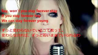 Video Avril Lavigne Here's To Never Growing Up  和訳 download MP3, 3GP, MP4, WEBM, AVI, FLV Juli 2018