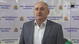 Щоб відвідати завтрашню сесію Житомирської облради, активісти мають отримати спеціальні перепустки