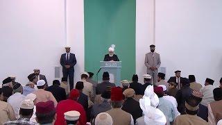 Пятничная Проповедь 10-07-2015 - Islam Ahmadiyya