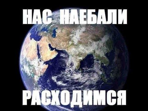 Ваня Воробей - Расходитесь, Вас Обманули