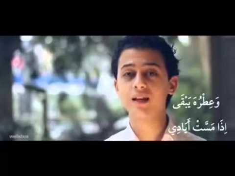 Allahumma Sholli Ala Muhammad.waala alihi