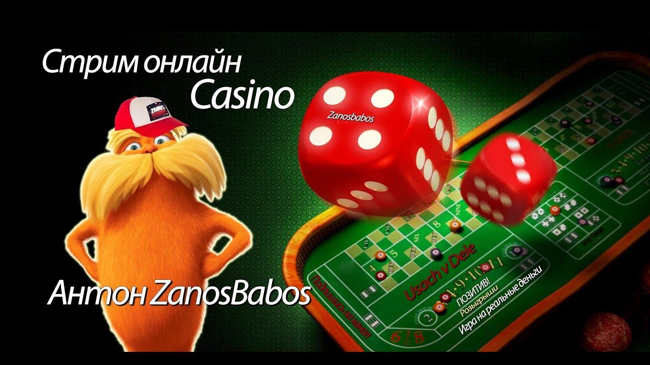 Кручу слоты в казино, ВУЛКАН И АЗИНО777 НЕ СОВЕТУЮ