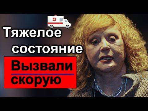 🔥Пугачевой вызвали скорую🔥 Пародия Галкина на Путина и Собянинат 🔥 Новости недели ✅