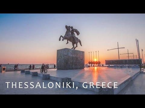 Салоники - Греция