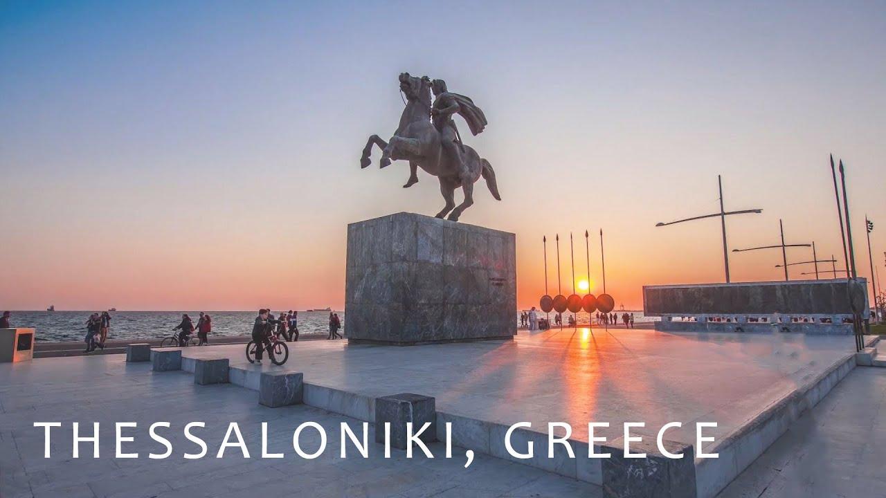 Салоники - Греция - YouTube