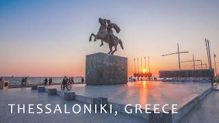 Салоники - Греция(Этот город - загадка, которую стоит попробовать разгадать. Названный в честь сестры Александра Македонског..., 2015-05-19T12:09:20.000Z)