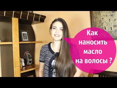 В Украину или на Украину как правильно? Образование