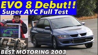 ランサーエボ8デビュー AWDの進化を全開テスト!!【Best MOTORing】2003