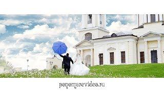 Wedding Day Катя и Максим \ свадьба
