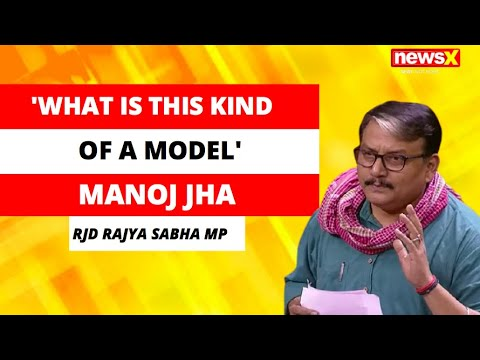 Download 'What Is This Kind Of A Model?'   Manoj Jha on Peagsus Spyware Controversy   NewsX