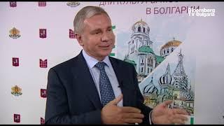 Смотреть видео Светът е бизнес: Икономическата ситуация в Москва онлайн