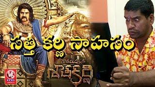Bithiri Sathi On Gautamiputra Satakarni Trailer | Funny Conversation With Savitri | Teenmaar News