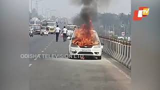Car Catches Fire On CRPF Overbridge In Bhubaneswar