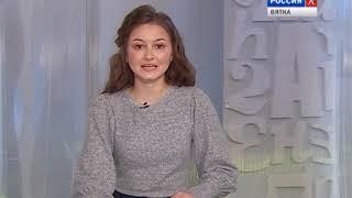 Новости культуры ВЯТКА (17.12.2018)(ГТРК Вятка)