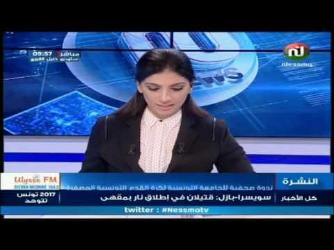 الكاف تحتضن تظاهرة 24 ساعة مسرح دون إنقطاع