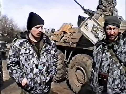 Моздок-Ханкала,январь-июль 1995 год
