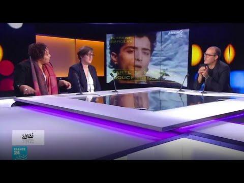 الفنانة الجزائرية سميرة براهمية: فرنسا كانت قاسية بحق رشيد طه  - 11:55-2018 / 9 / 14