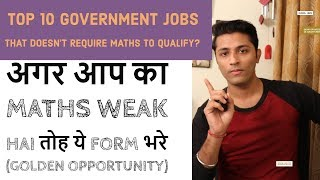 Top 10 Government Jobs That Doesn't Require Maths To Qualify?