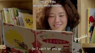 Video Zia (지아) - Sometimes (가끔) FMV (She Was Pretty OST)[ENGSUB + Romanization + Hangul] download MP3, 3GP, MP4, WEBM, AVI, FLV Januari 2018
