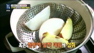 천기누설 175회 - 데워 먹는 과일이 면역력을 높여준다! 따뜻한 음식의 비밀