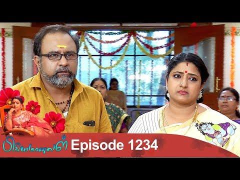 Priyamanaval Episode 1234, 05/02/19