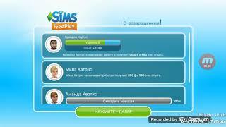 """The Sims Ha Ha"" #1Выпуск . НОВАЯ РУБРИКА НА КАНАЛЕ! 😱😲🙂"