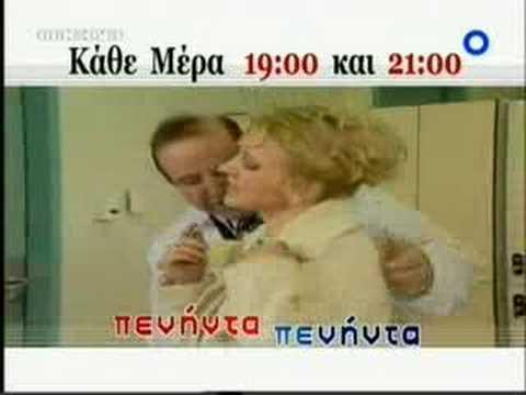 mega channel  50-50 (spot 2)