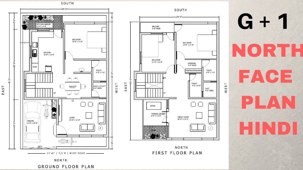 Ground + First Floor Plan ( 1350 sq.ft ) North Face Plan ...