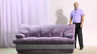 О бескаркасной мебели w mebel(, 2014-05-02T17:47:38.000Z)