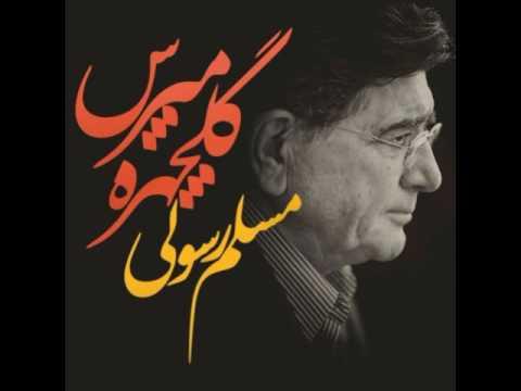 Mim Rasouli - Golchehreh Mapors